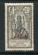 INDE- Y&T N°59- Neuf Avec Charnière * - Inde (1892-1954)