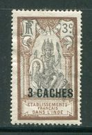 INDE- Y&T N°61- Neuf Avec Charnière * - Unused Stamps