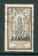INDE- Y&T N°61- Neuf Avec Charnière * - Inde (1892-1954)