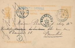 ZZ332 -  Entier De LUXEMBOURG 1882 Vers BRUXELLES - Réexpédié - Griffe TRES RARE En Bleu TROUVE A LA BOITE - Poststempel