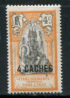 INDE- Y&T N°62- Neuf Avec Charnière * - Inde (1892-1954)