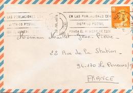 ESPAGNE ENVELOPPE DU 10 JUILLET 1980 DE MALLORCA POUR LE PERREUX SUR MARNE - 1931-Aujourd'hui: II. République - ....Juan Carlos I