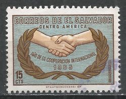 Salvador, El 1965. Scott #C221 (U) ICY Emblem * - Salvador