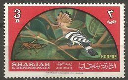 Sharjah - 1965 Eurasian Hoopoe MNH **  Sc C33 - Sharjah