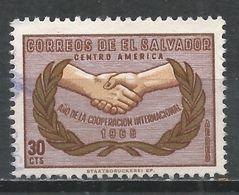 Salvador, El 1965. Scott #C222 (U) ICY Emblem * - Salvador
