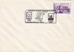70493- DVORAK, TCHEAIKOVSKY, COMPOSERS, MUSIC, STAMP AND SPECIAL POSTAMRK ON COVER, 2004, ROMANIA - Music