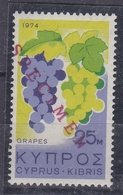 Raisins / Trauben / Grapes. Cyprus SPECIMEN - Agricoltura