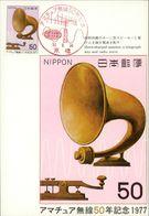 Japan 1977, Ham Radio, Radio Amateur, Amateurfunk, Morseapparat, Michel 1336 (J1-178) - Maximumkarten