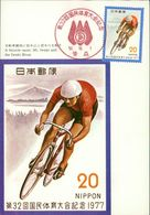 Japan 1977, Athletic Meeting, Bicycle Racer, Coureur Cycliste, Radrennfahrer, Michel 1337 (J1-179) - Maximumkaarten