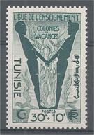 French Tunisia, Summer Camps, 1952, MH VF - Tunisia (1888-1955)