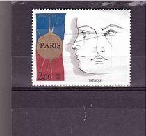 """2142  **  Y/T   Dessins Symboliques De Trémois """"Philexfrance82""""  *FRANCE*  26/30 - France"""