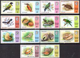 Solomon Islands 1976 New Country Inscription Set Of 16, MNH, SG 305/20 (B) - Solomon Islands (1978-...)