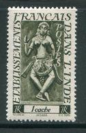 INDE- Y&T N°236- Neuf Sans Charnière ** - India (1892-1954)