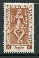 INDE- Y&T N°237- Neuf Sans Charnière ** - India (1892-1954)