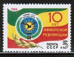 RU 1984 MI 5434 ** - Unused Stamps
