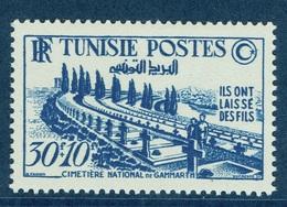 """French Tunisia, """"Fils De Tués"""", 1951, MH VF - Tunisia (1888-1955)"""
