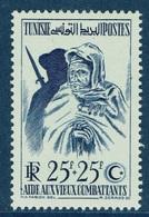 French Tunisia, Old Fighters, 1950, MH VF - Tunisia (1888-1955)