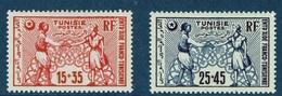 "French Tunisia, ""Fonds D'Entraide"", 1950, MH VF   A Pair - Tunisia (1888-1955)"