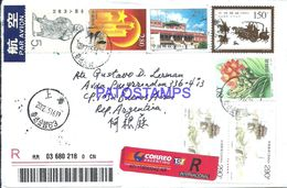 91653 CHINA SHANGHAI COVER REGISTERED CIRCULATED TO ARGENTINA MULTI STAMPS NO POSTCARD - China