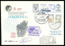 """RUSSIA 2002 COVER Used ANTARCTIC """"WEDDELL"""" STATION USA JOINT BASE EXPEDITION MUSEUM MUSEE SOMOV EXPLORER SHIP Mailed - Eventi E Commemorazioni"""