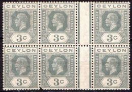 Ceylon MNH Stamp In A Block Of 6 - Other