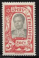 Ethiopia, Scott # 133 MNH Zauditu, 1919 - Etiopía