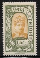Ethiopia, Scott # 134 MNH Zauditu, 1919 - Ethiopia