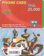 385/ Uganda P9. Painting, USH 25,000; Perfect Condition - Rare - Uganda