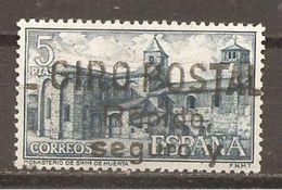 España/Spain-(usado) - Edifil  1565  - Yvert  1217 (o) - 1961-70 Usados