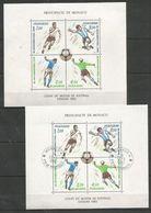 MONACO - Sport - Soccer - World Cup  - Spain 1982 - MNH + CTO - World Cup