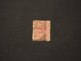 NUOVA ZELANDA - 1882 REGINA 1 P. (pubblicità Al Retro) - TIMBRATO/USED - 1855-1907 Crown Colony