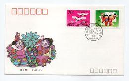 Enveloppe 1er Jour REPUBLIQUE DE CHINE Oblitération 29/09/1992 - 1949 - ... République Populaire