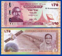 Bangladesh 2018 New 70 Taka Commemorative Bank Note UNC Crispy Globe Space - Bangladesh