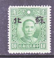 JAPANESE OCCUPATION  SUPEH  7 N 19  TYPE  I  **   Perf 14  SECRET  MARK     No Wmk - 1941-45 Cina Del Nord