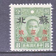 JAPANESE OCCUPATION  SUPEH  7 N 57    ** - 1941-45 Noord-China