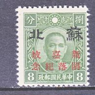 JAPANESE OCCUPATION  SUPEH  7 N 57    ** - 1941-45 Chine Du Nord