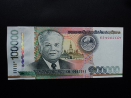 LAOS : 100 000 KIP  2011   P 42    Presque NEUF - Laos