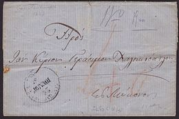 GREECE 1857 Prestamp Entire -.....................6810 - ...-1861 Préphilatélie