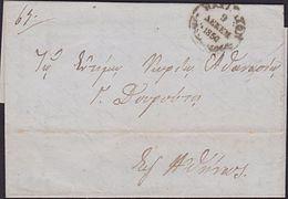 GREECE 1850 Prestamp Entire - ....................6812 - ...-1861 Préphilatélie