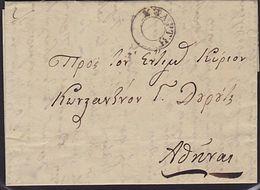 GREECE 1841 Prestamp Entire - Undated Circle - To Athens............6819 - ...-1861 Préphilatélie