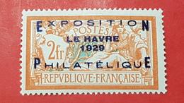 Le HAVRE N° 257A Neuf * Gomme D'Origine, Bon Centrage à 15% De La Cote  TTB - France