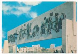 IRAQ/IRAK - BAGHDAD, Liberty Monument , Freedom Monument , Vintage Old Postcard - Irak