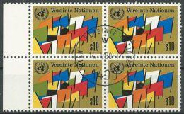 UNO WIEN 1979 Mi-Nr. 6 Viererblock O Used - Aus Abo - Centre International De Vienne