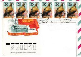 Kyrgyzstan. Kirghizistan.1992. Aigle Royal Sur Lettre Pour L'Ukraine. - Aigles & Rapaces Diurnes