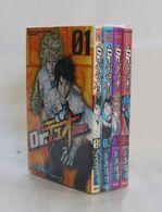 Dr Duo Vol. 1~4 Kinoshita Shigeru / Oosawa Yuusuke - Books, Magazines, Comics