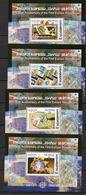 GEORGIE  Timbres Neufs** De 2006  ( Ref 5212 )  Europa - Géorgie