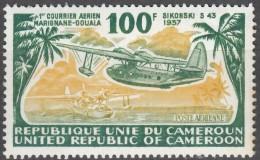 PA N° 262 Du Cameroun - X X - ( E 727 ) - Avions