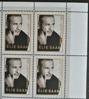 Lebanon NEW 2018 MNH Stamp: Elie Saab, The Famous Fashion Designer, Costumes - Corner Blk-4 - Lebanon