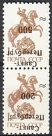 1992 -:- SAINT - PETERSBOURG -Timbres Se Tenant Verticalement - Neuf**-  Surcharge Renversée - - Unused Stamps