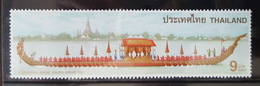 Thailand Stamp 1996 50th HM Accession To The Throne (Royal Barge) - Thailand